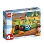 LEGO Toy Story 10766 - Woody & RC