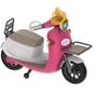 Baby Born, Play&Fun RC Scooter