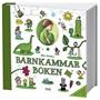 Den gröna barnkammarboken med cd