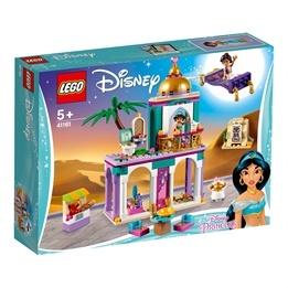 LEGO Disney Princess 41161 - Aladdins och Jasmines palatsäventyr
