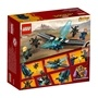 LEGO Super Heroes 76101, Outrider Dropship-attack