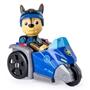 Paw Patrol, Mini Fordon - Chase's Three Wheeler