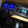 Elbil - Volvo Xc90 Momentum 12V - Svart