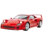 Rastar - Rc Ferrari F40 Boys 27 Mhz 1:14 Röd